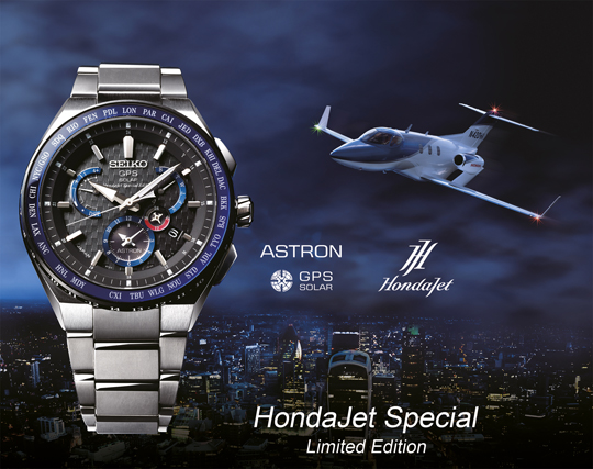 SBXB133J Seiko Astron GPS Solar HondaJet Limited Edition - NEU ab August! Dieses außergewöhnliche Sondermodell ist durch die Zusammenarbeit von Seiko mit der Honda Aircraft Company entstanden. DIE Uhr für den global reisenden Geschäftsmann!
